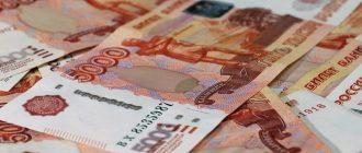 Пенсионный фонд перечислил первые выплаты семьям с детьми от 3 до 16 лет на общую сумму 146 млрд рублей